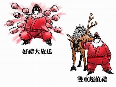 格斗圣诞:生死格斗圣诞嘉年华全面启动