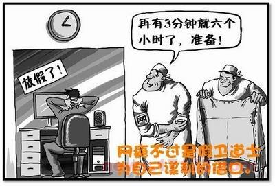 http://i3.17173.itc.cn/2009/news/2009/12/14/x1214cc03s.jpg