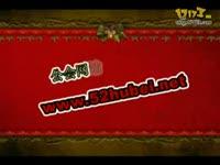 湖北网游公会《王者世界》宣传视频