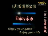 《王者世界》韩服5.31最强者之战视频