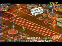 生肖传说高清官方宣传游戏视频