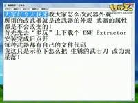Dnf Extractor