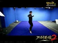 视频 刀剑英雄/散打王演绎真功夫《刀剑英雄2》10.15公测