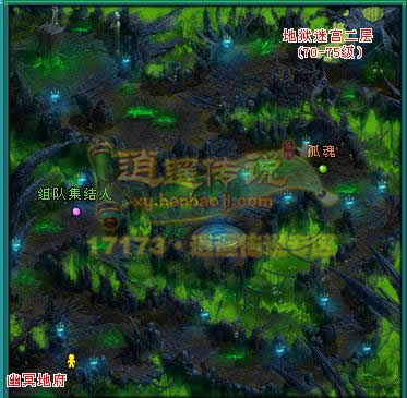 地图大全:::地狱迷宫