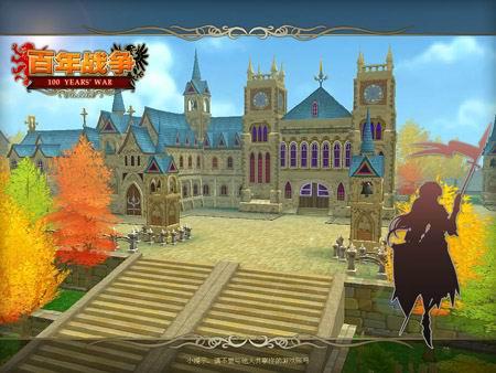 《百年战争》故事背景发生在中世纪,游戏中的主城建筑完全是哥特式