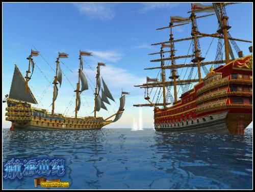 航海世纪最新图片