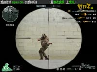 cf个人竞技狙击实战杀敌100_17173游戏视频