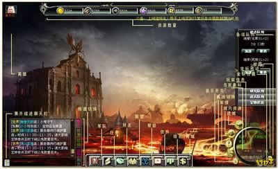 游戏主界面(恶魔族)图片