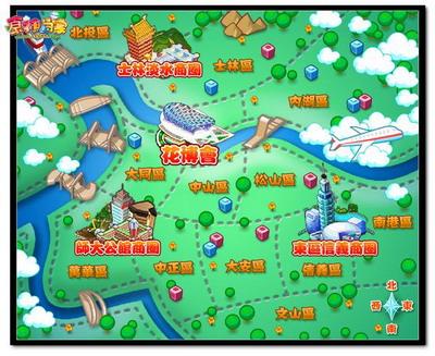 唯美精细《食神小当家》3d实景台湾地图前瞻披露