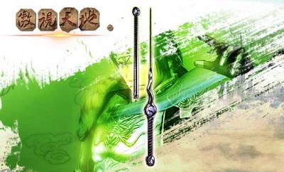 来历不明传说中十大名剑排名第六原先一直是道家历代掌门...
