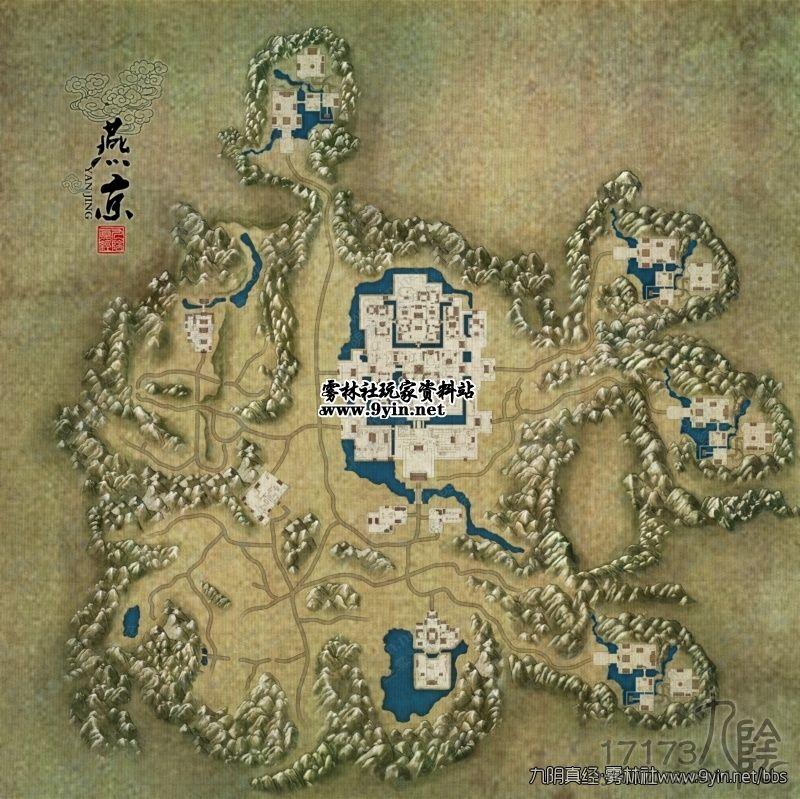 大图:九阴真经五大主城大地图:成都