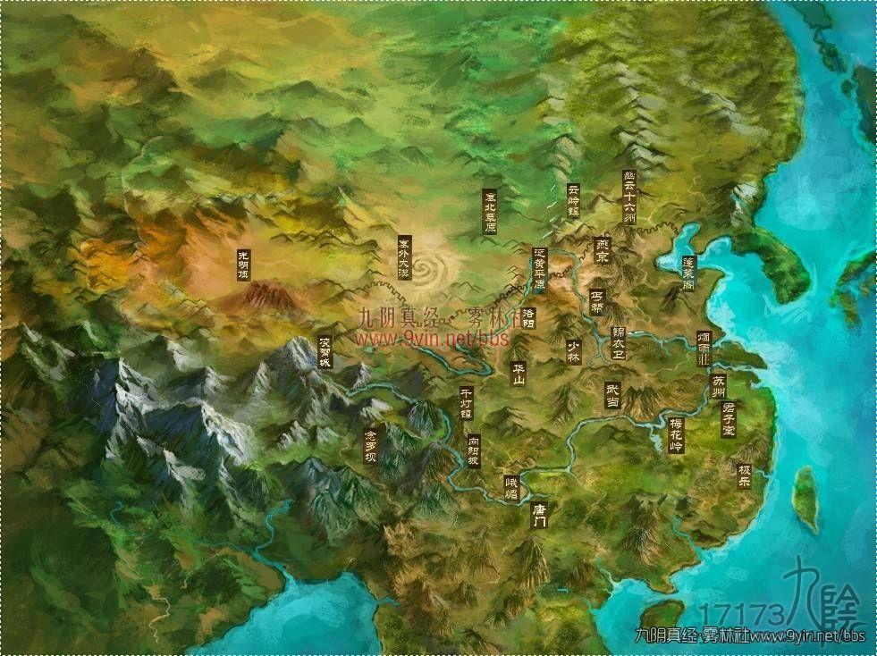 九阴真经全景世界大地图曝光