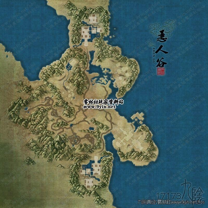 图:九阴真经四大新手村地图