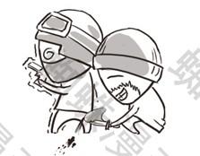 【蜘蛛系列漫画】第十一集:出人意料
