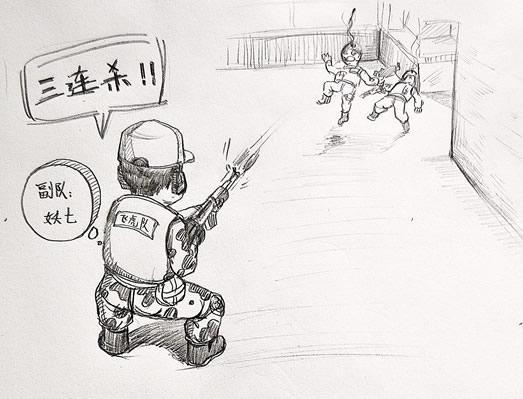 《不开G的哥们也挨踢》猴子漫画系列第五期