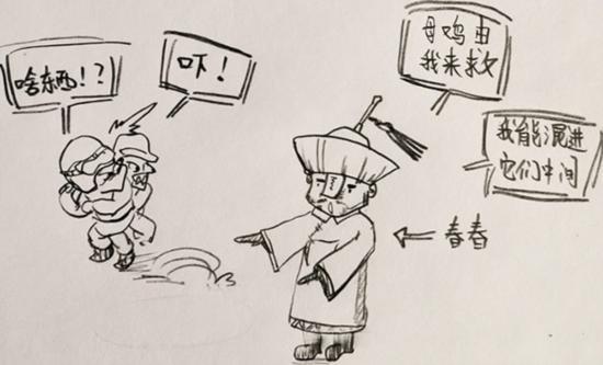 《这对父子很给力》猴子漫画系列第九期