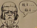 【漫画】妖猴搞笑漫画系列:搞基的由来