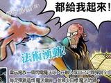 秋猫出品:英雄联盟搞笑四格漫画欣赏