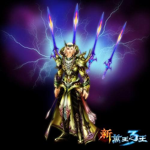 新万王之王3最新图片