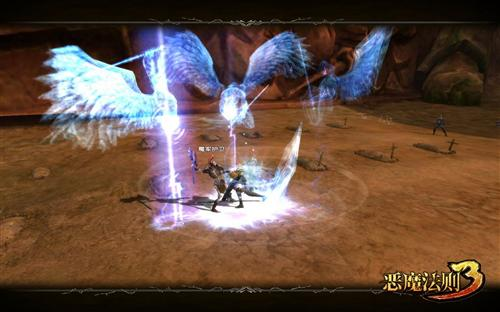 """...恶魔法则3》采用\""""3d骨骼建模\""""技术打造的全新位移战斗系统..."""