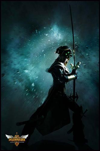无极剑圣――易