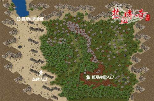 《热血传奇》狐月山今日更新 新地图玩法