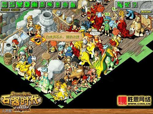 《石器时代》盛大公测成竞争利器   这样的经典网络游戏自...
