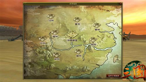 诸侯争霸将是《三国》游戏的