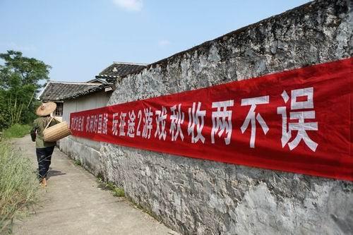 公司团队旅游横幅标语