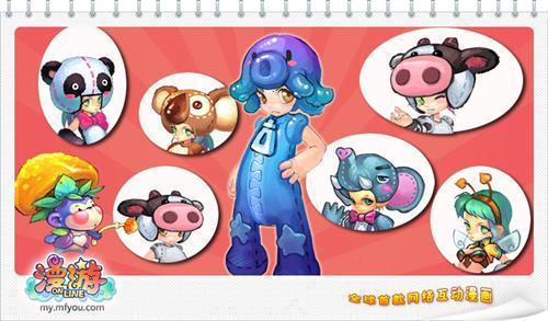 游戏每周推出一个系列的时装,动物时装周的主题正是那些可爱的动物们.