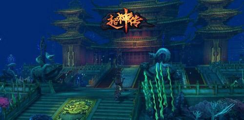 妖气山之主媚姬乃是一只修行千年的狐妖,十年前在海边救下了搁浅的