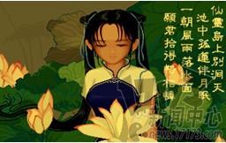 美高梅娱乐4858.com 47