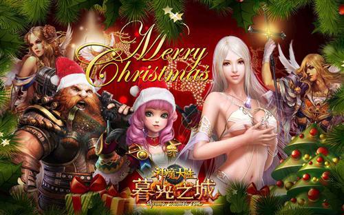《神魔大陆·暮光之城》圣诞壁纸