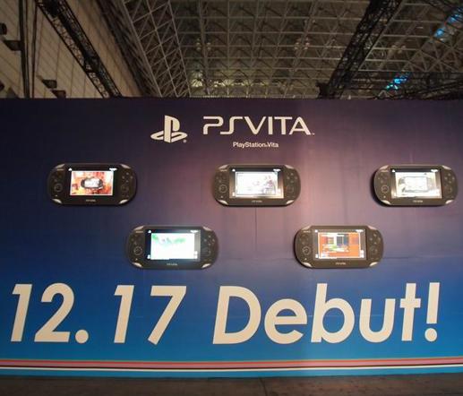 <h2>索尼PSVita12月17日发售 TGS提供试玩</h2><p></p>