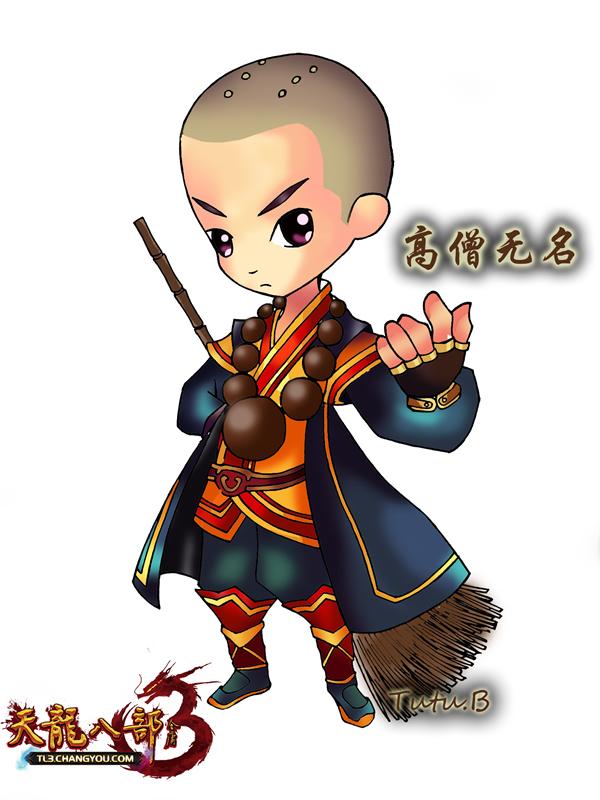 玩家儿童简笔画作品萌版五绝_天龙八部2_17173.com第
