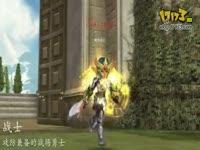 《幻兽大陆》CG首发视频