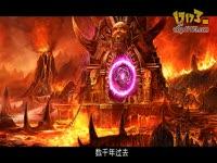 光宇魔幻网游《天魔传说》首部宣传视频