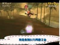 龙之梦OL视频展示