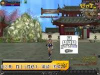 173尝鲜坊:《龙之梦Online》新游试玩