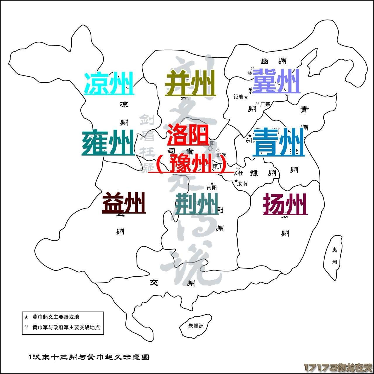 中国古代地图全图; 玩家自制游戏政治地图全貌;