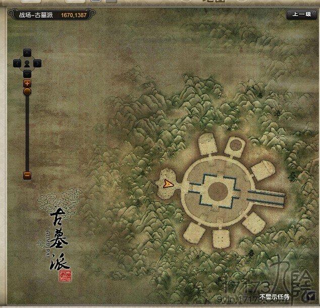 只有两种:古墓派,沐云庄