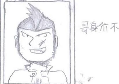 CF小马搞笑漫画《身价不菲的火线通缉犯》
