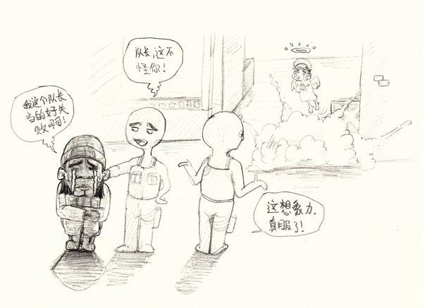 穿越火线猴子搞笑漫画 好蛋疼的2b队长