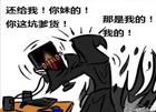 暗黑3囧图漫画:没存在感的猎魔人