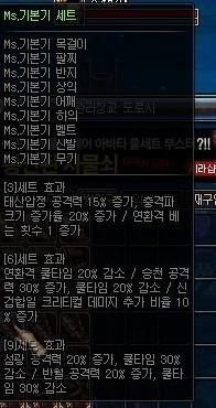 韩服资讯前瞻 DNF新职业女鬼剑远古2装备资料