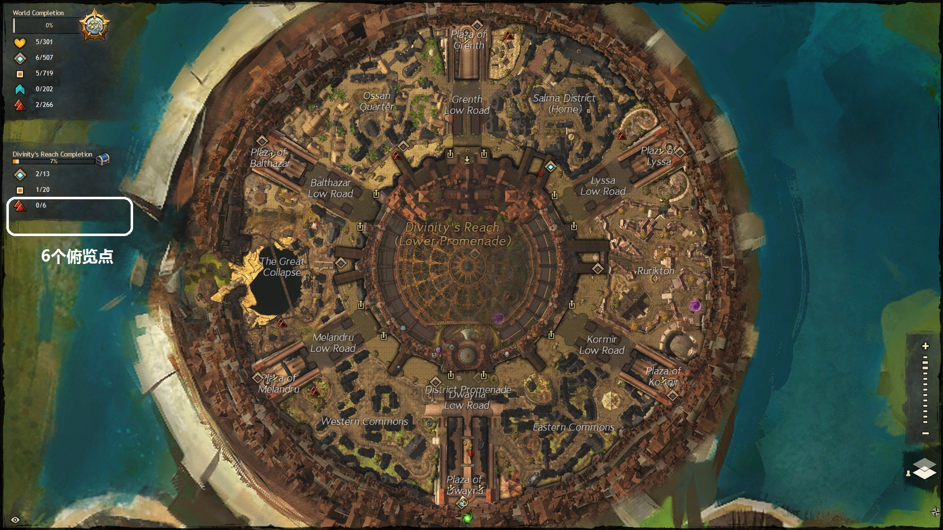 《激战2》五大主城跳跳乐之人类城