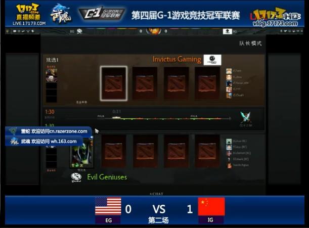 G-1冠军联赛A组小组赛iG vs EG #2
