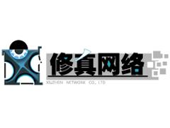 上海修真网络科技有限公司