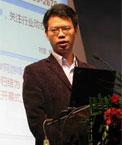 邹涛-金山软件执行董事及高级副总裁