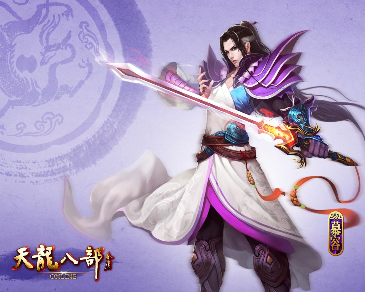 多款天龙八部最新十大门派壁纸下载 -天龙八部3专区 17173.com中国
